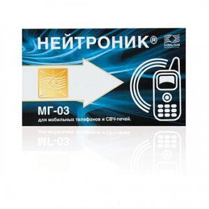 NEUTRONIK-MG03