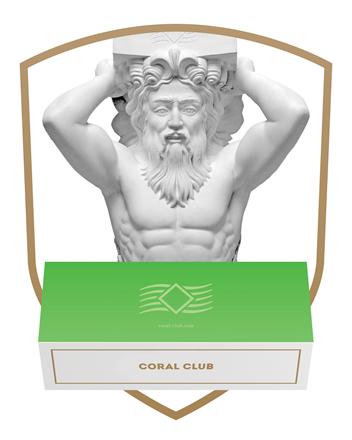 Healthy Gut Intestino Sano Coral Club